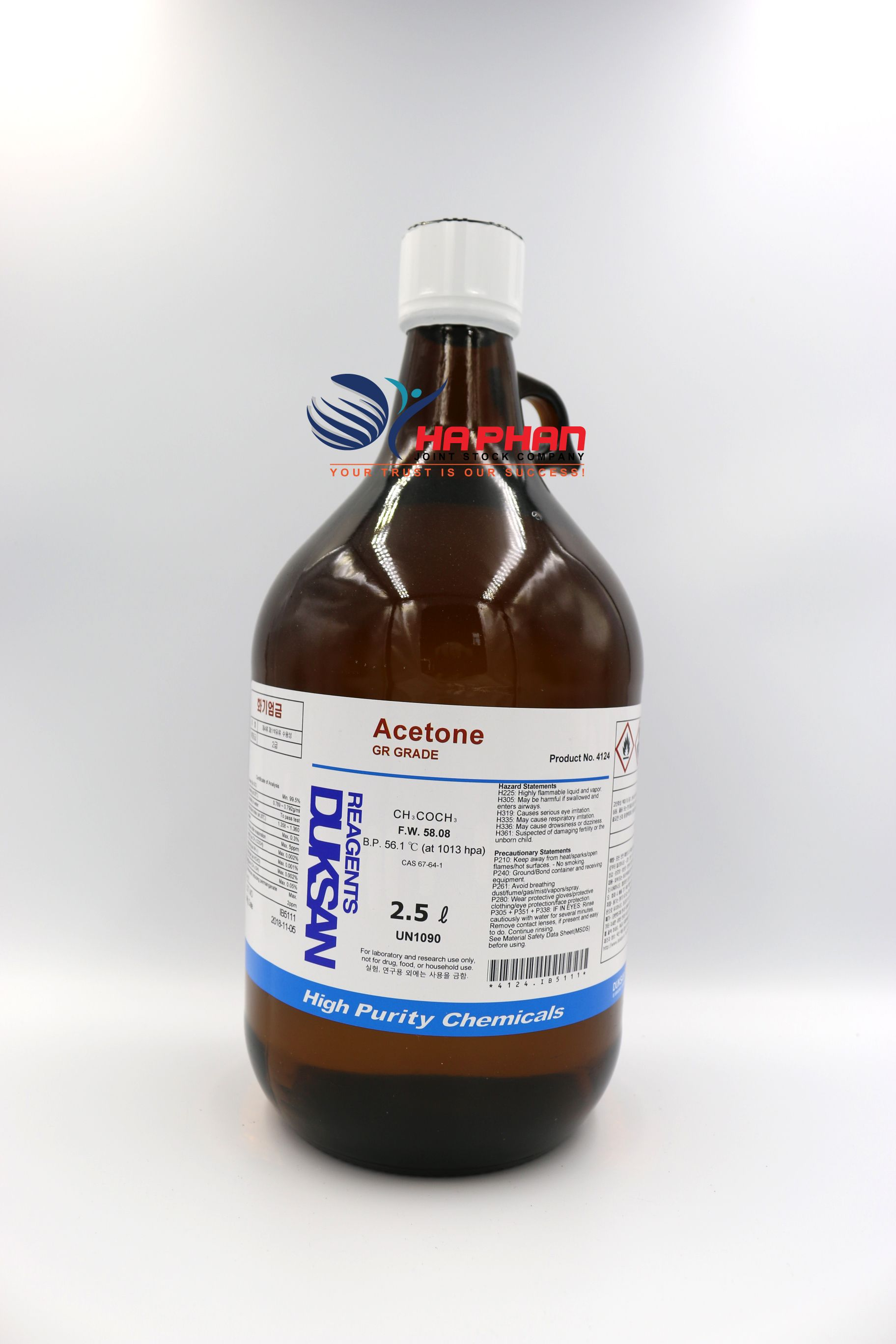 Acetone GR  DSP 2.5 ℓ